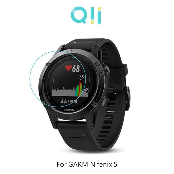 【愛瘋潮】Qii GARMIN fenix 5 玻璃貼 (兩片裝) 手錶保護貼