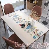 桌布北歐桌墊桌布防水防油免洗軟玻璃PVC防燙長方形塑料茶幾墊餐桌墊 LX  【618 大促】