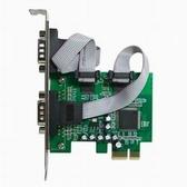 DigiFusion伽利略 PCI-E RS232 2 Port 擴充卡