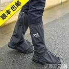 雨鞋套高筒防水 防雨鞋套 男女雨靴防滑加厚耐磨鞋套戶外旅游鞋騎行鞋套 春季特賣