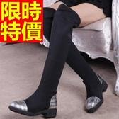 過膝馬靴-好搭設計皮革女長靴62l35【巴黎精品】