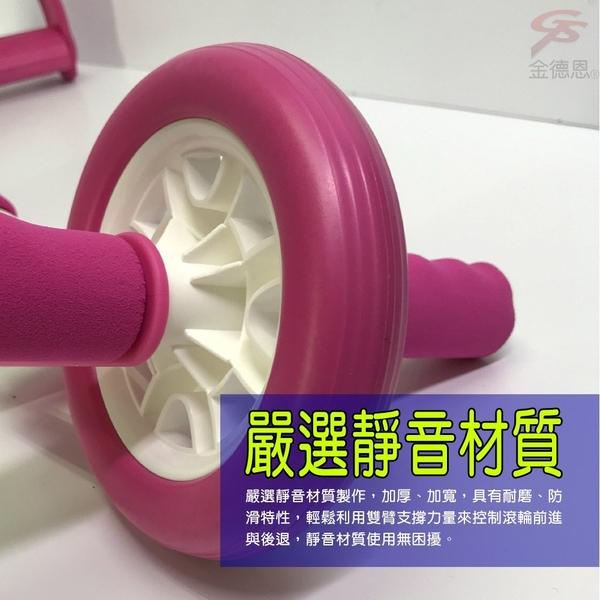 金德恩 台灣製造 健美王之可拆式滾輪健身拉力器/顏色隨機/雕塑/手部/腹部/腿部