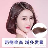 假髮女頭頂補髮片真髮無痕蓬鬆器兩側增厚一片式墊髮根頭頂內蓬墊 FF6212【Pink 中大尺碼】