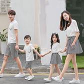 親子裝夏裝套裝2018新款潮韓版條紋一家三口全家裝短褲母子母女裙   初見居家
