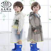 兒童雨衣男女童帶書包位雨披加厚