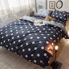 爵士圓舞曲 S3單人床包與雙人新式兩用被4件組 100%精梳棉 台灣製