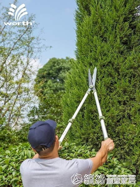綠籬剪 沃施worth園藝豪華伸縮波浪整籬剪綠籬剪刀園林綠化修剪樹YXS 繽紛創意家居