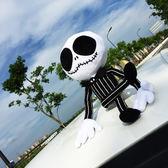 卡通車頂娃娃搞笑搞怪骷髏公仔車頂創意擺件玩偶車尾裝飾毛絨玩具