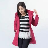 Victoria 短毛裡修腰長版舖棉防風外套-桃紅-V4515812