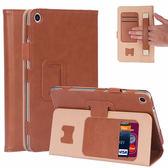 手托插卡 華為 M5 lite 8.0吋 保護皮套 平板皮套 華為T5 榮耀5 8.0 多功能保護套 平板套 平板電腦皮套