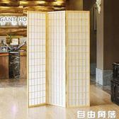 日式無紡布木格實木折疊和風拍攝背景玄關屏風直播料理店隔斷CY  自由角落