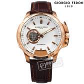 GIORGIO FEDON 1919 / GFBG008 / 自動兼手動上鍊 藍寶石塗層玻璃 精工機芯 機械錶 真皮手錶 白x咖啡 46mm