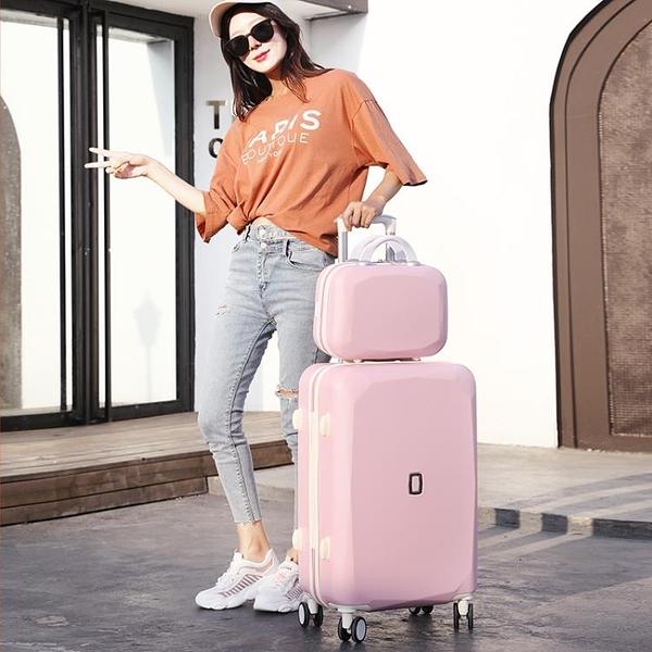 行李箱網紅行李箱女小清新可愛旅行箱20子母箱拉桿箱子韓版學生24寸LX 晶彩 99免運
