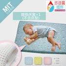 【悠遊寶國際--MIT手作的溫暖】嬰幼兒乳膠護脊床墊 - 替換床套 ( 50×90×2.5cm / 3色可選 )