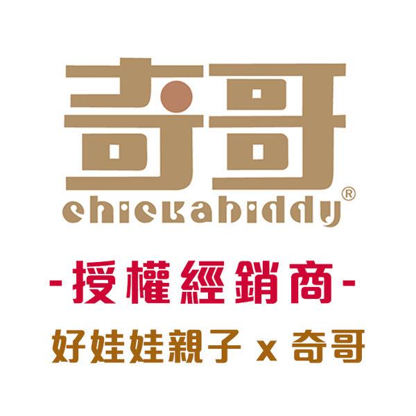 奇哥 Chic a bon嬰兒沐浴露 300ml 沐浴乳 TCA955000