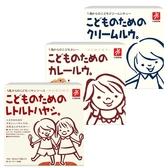 日本 CANYON 兒童咖哩塊 MINI 奶油咖哩塊 咖哩 燉菜湯塊 75g 副食品 調理包 7007