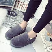 低筒雪靴-時尚加絨加厚保暖女厚底靴子4色73kg40[巴黎精品]