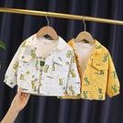 童裝 男童春裝外套春秋款2021春季新款童裝兒童夾克衫洋氣寶寶牛仔衣潮(新品上架)