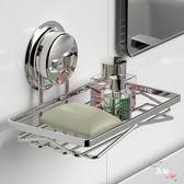 八八折促銷-強力吸盤肥皂盒免打孔置物架香皂盒浴室衛生間大號壁掛肥皂架