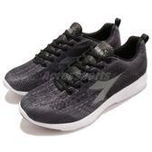 DIADORA 慢跑鞋 X Run Light 2 黑 灰 輕跑鞋 透氣網布 吸震 EVA中底 運動鞋 男鞋【PUMP306】 DA173413C2815