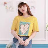 Poly Lulu 愛心流蘇織布條紋圓領T恤-黃【91010191】