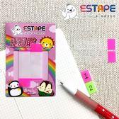 【ESTAPE】Squly Memo隨手卡 色頭螢光桃紅(標籤/註記/可書寫/重覆黏貼)