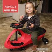鳳凰扭扭車兒童車1-3歲溜溜車靜音輪帶音樂搖擺車4-6歲寶寶玩具車 韓語空間 YTL