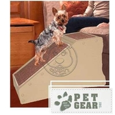 【 培菓平價寵物網】PET GEAR》居家系列-愛踏斜坡樓梯-PG-9916-適合手術後虛弱-關節退化狗貓
