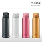 象印【SM-TA48】保溫瓶 不鏽鋼 真空保溫杯 可分解杯蓋 彈蓋式
