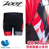 ZOOT 2017 頂級女款 頂級風動力學 鐵人 6吋短褲 ULTRA TRI AERO