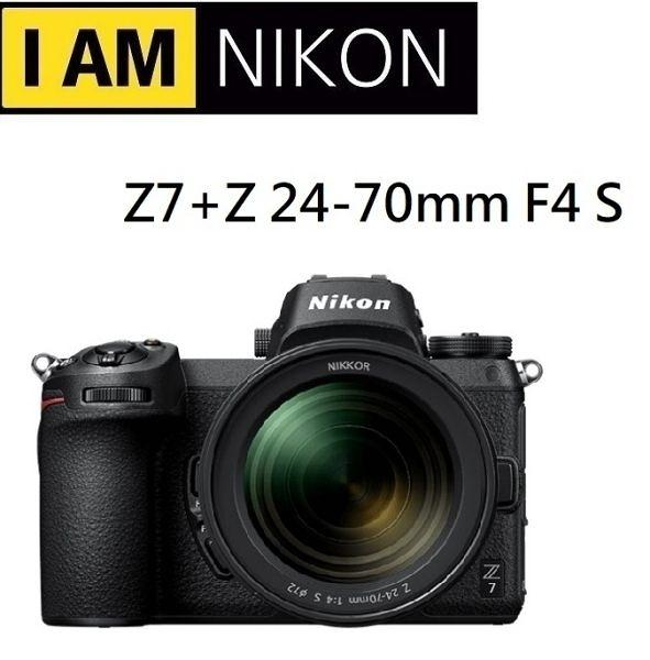 [EYE DC] Nikon Z7 + Z 24-70mm f/4 S 全新無反 全片幅 微單眼 5軸防震 公司貨 (12/24期0利率)