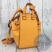 BRAND楓月 LOEWE 羅意威 摩登黃色 HAMMOCK DRAWDTRING MINI 手拿包 側背包