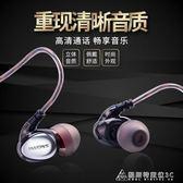 耳機入耳式重低音手機耳麥通用女生有線迷你耳塞線控男 酷斯特數位3c