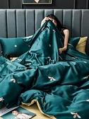 床包組 ins冰絲四件套夏季床單被套真絲綢緞絲滑歐式