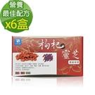 【MG】宏源生醫 枸杞靈芝濃縮精華膠囊(30入/盒x6盒)