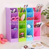 時尚糖果色多功能大容量四格收納盒 化粧品衣物文具雜物整理盒