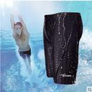 舒適泳褲防水加大碼男士五分鯊魚皮泳衣緊身游泳褲裝備