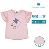 女童棉T恤 粉色短袖上衣[2246] RQ POLO 春夏 童裝 小童 5-15碼 現貨
