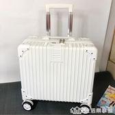 18寸登機箱拉桿箱男女22行李箱小清新密碼旅行箱 生活樂事館