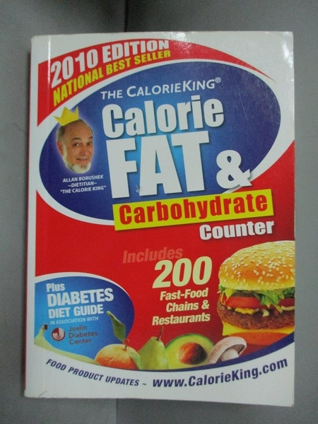 【書寶二手書T3/養生_CBL】The CalorieKing Calorie, Fat & Carbohydrate Counter 2010_Borushek, Allan