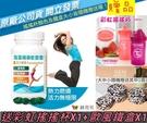 赫而司 海藻精碘 軟膠囊(含褐藻素+生物碘+防彈MCT中鏈脂肪酸)(60顆*1罐)