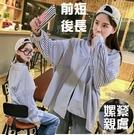 EASON SHOP(GW1334)韓版撞色直條紋拼接袖單口袋前排釦薄款長袖襯衫女上衣服落肩寬鬆內搭衫修身