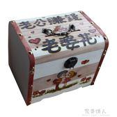 訂製創意訂製實木超大紙幣存錢罐儲蓄罐生日兒童禮物愛人情侶同學朋友 完美情人精品館