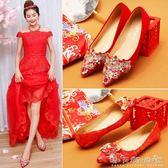結婚鞋子紅色婚鞋女2018新款平底粗跟敬酒紅鞋孕婦大碼秀禾新娘鞋 晴天時尚館