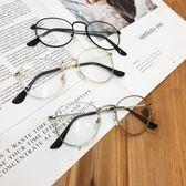 眼鏡 復古港風帶鏈條眼鏡女潮人個性原宿日系網紅金屬眼鏡框架男 99免運 萌萌