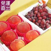 鮮果日誌 黃金健康禮盒組加州水蜜桃6入+巨峰葡萄2.5台斤【免運直出】