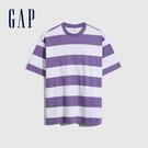 Gap男裝 棉質舒適條紋短袖T恤 592502-紫色條紋