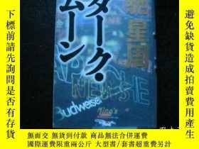 二手書博民逛書店罕見日本原版書,周星馳Y209410 不祥 不祥