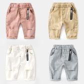 雙十一狂歡購 男童夏季中褲純棉新款兒童寶寶破洞短褲子夏裝童褲韓版小童五分褲