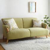 北歐小戶型客廳辦公布藝沙發日式韓式休閒咖啡廳單人雙人三人沙發 XW
